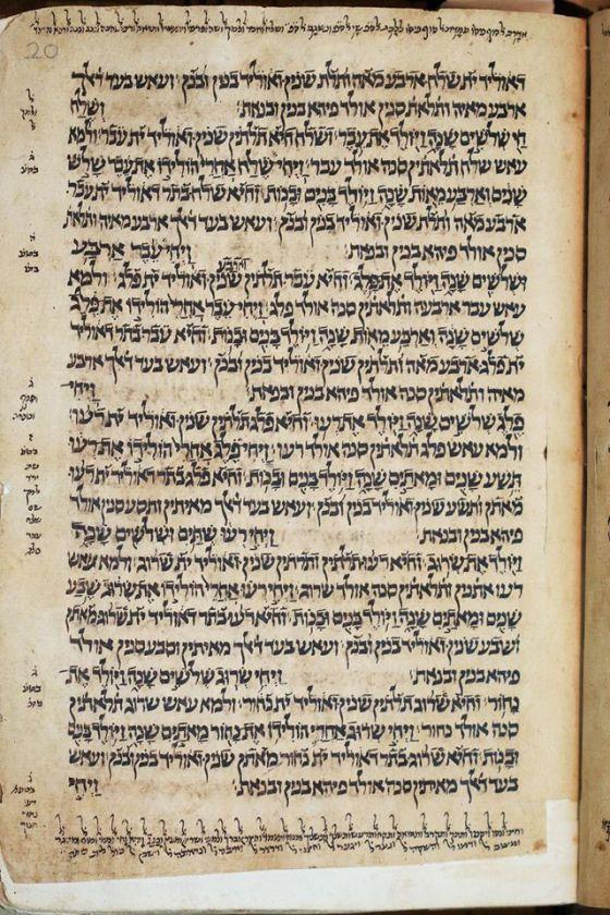 14c Carroll manuscript