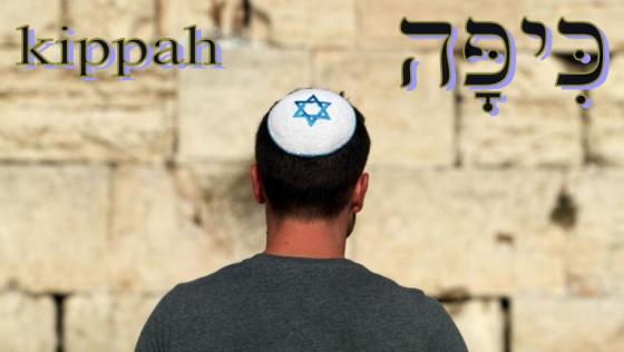 Word of the Day (kippah)